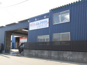 浦和、岩槻の板金塗装工場エムクラフト